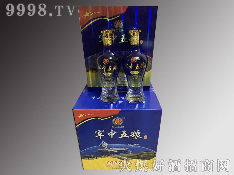 军中五粮酒1927海军蓝
