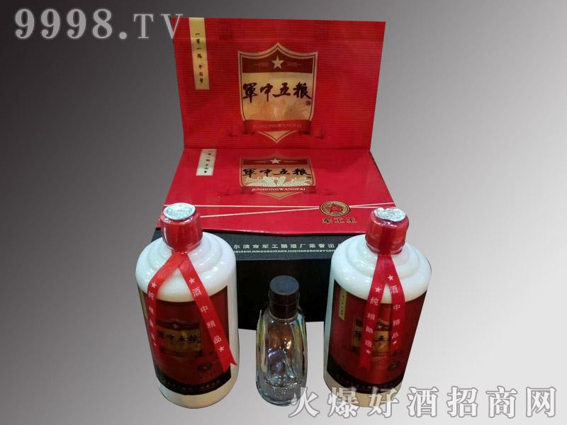 军中五粮酒礼盒