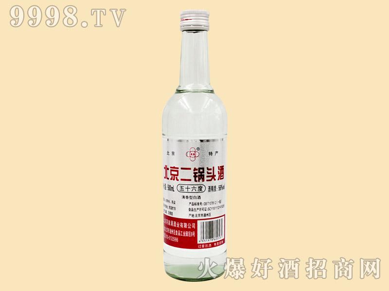奥喜北京二锅头酒56°(白瓶)