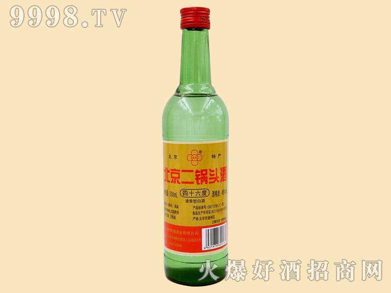 奥喜北京二锅头酒46°(绿瓶)