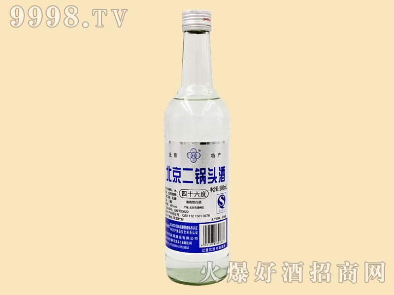 奥喜北京二锅头酒46°(白瓶)