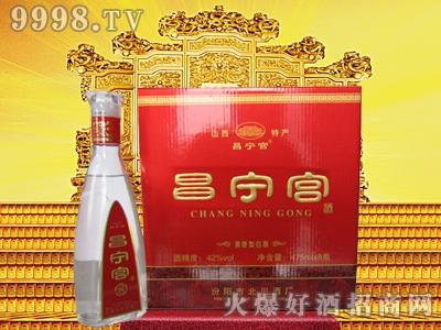 昌宁宫酒42度