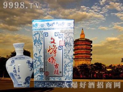 文峰塔古酿-陈酿10