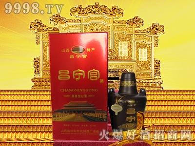 昌宁宫酒45度