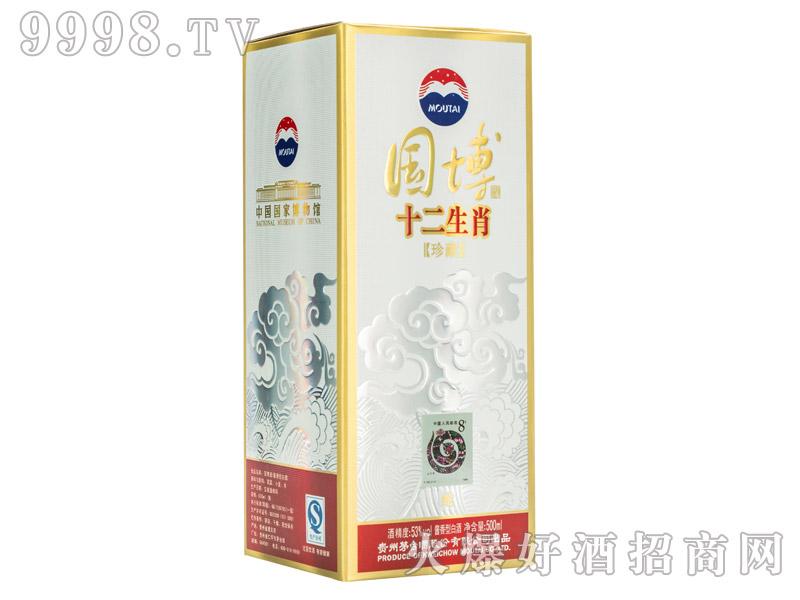 国博十二生肖酒・蛇