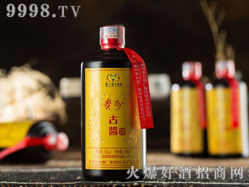 贵州古酱酒
