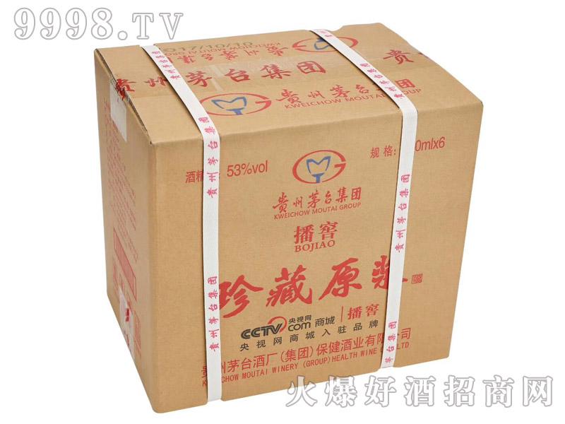 播窖珍藏原浆酒500mlx6