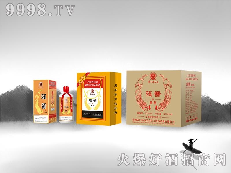 贵州瑾酱酒-国酿(箱装)