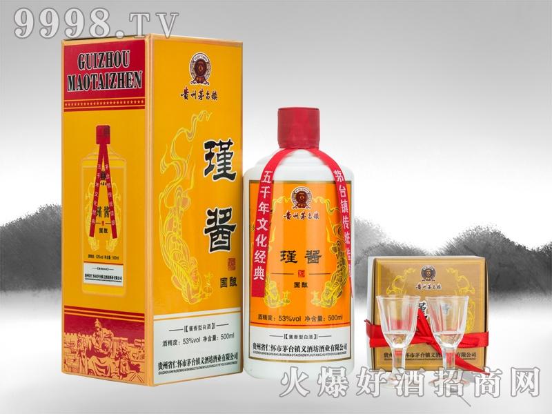 贵州瑾酱酒-国酿(礼袋)