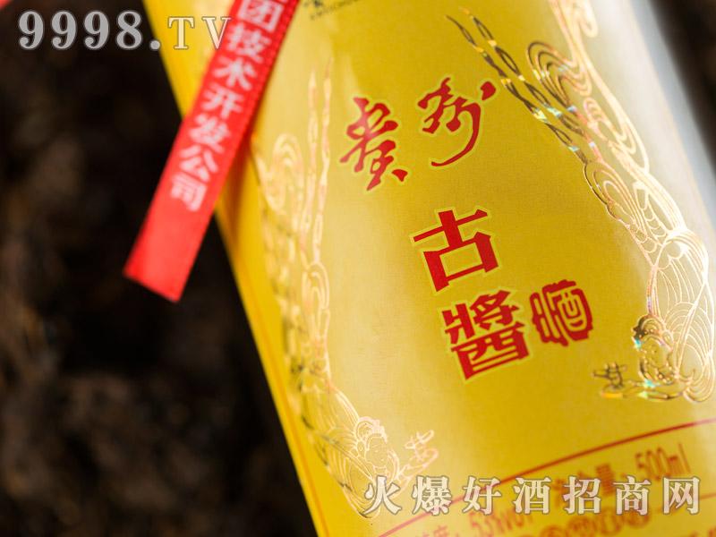 贵州古酱酒500ml