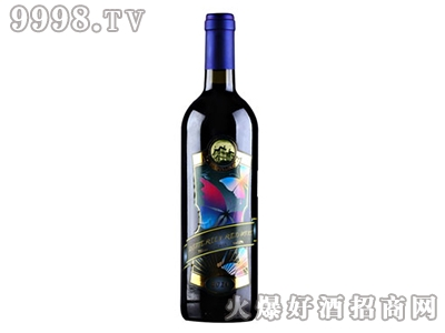 德威堡彩蝴蝶红葡萄酒
