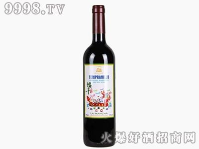 德威堡干红葡萄酒端午专属订制