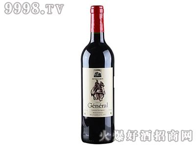 德威堡将军红葡萄酒