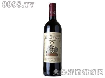 德威堡博斐红葡萄酒