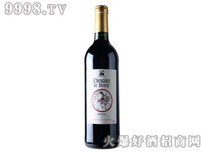 德威堡贝拉尔骑士红葡萄酒