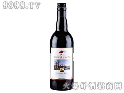 德威堡加强(利口)葡萄酒