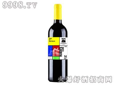 德威堡黄魔方红葡萄酒