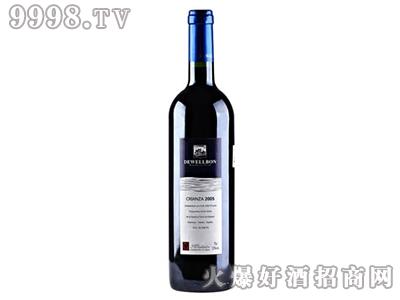 德威堡2005至尊干红葡萄酒