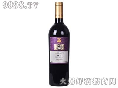 德威堡金粉红葡萄酒