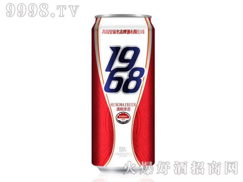 青岛名麦1968清爽啤酒330ml