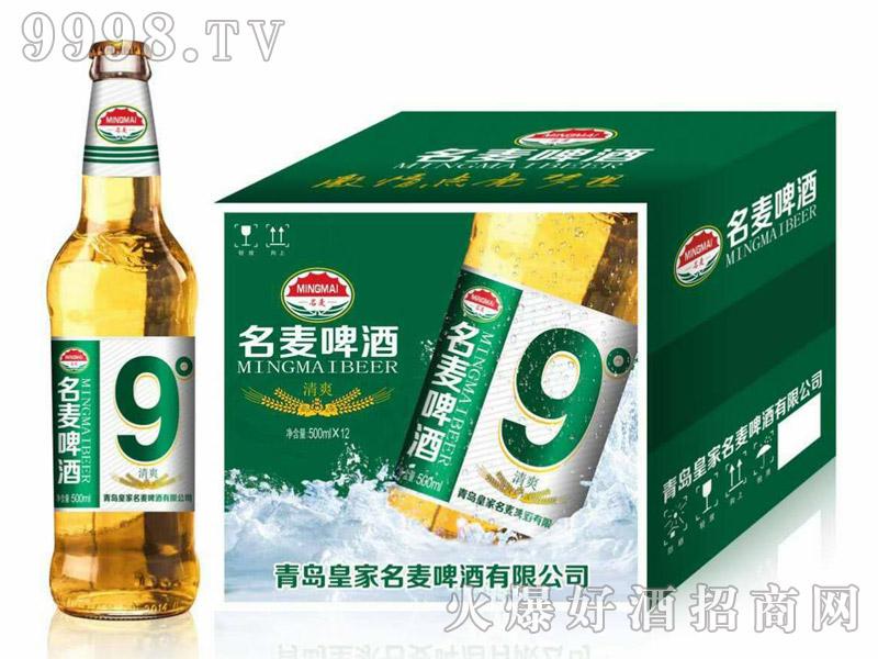 青岛名麦9度清爽啤酒