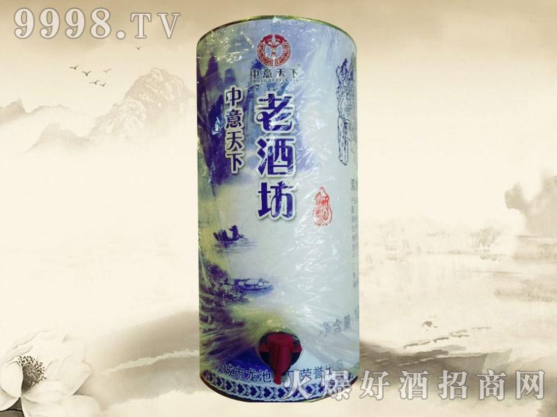 中意天下老酒坊酒10L(山水)