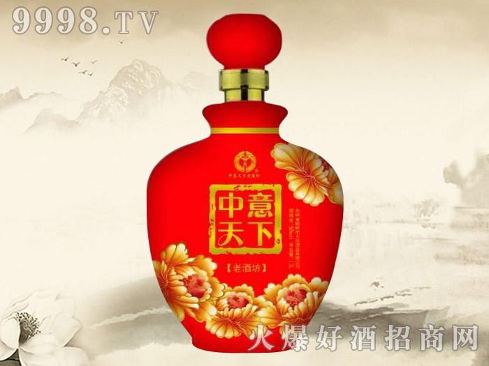 中意天下老酒坊酒50%vol1.5L(红坛装)