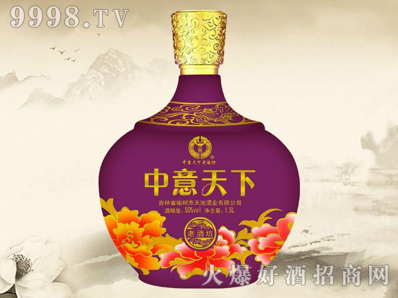 中意天下老酒坊酒50°1.5L(紫坛)