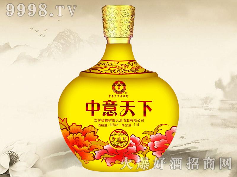 中意天下老酒坊酒50°1.5L(黄坛)