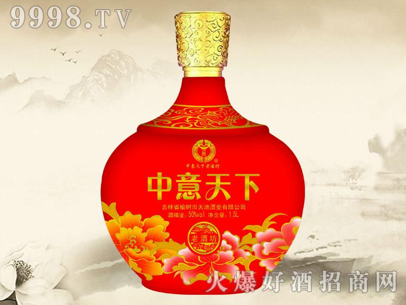 中意天下老酒坊酒50°1.5L(红坛)