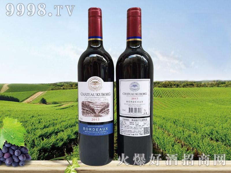 拉菲古堡斯波朗干红葡萄酒(蓝光标)