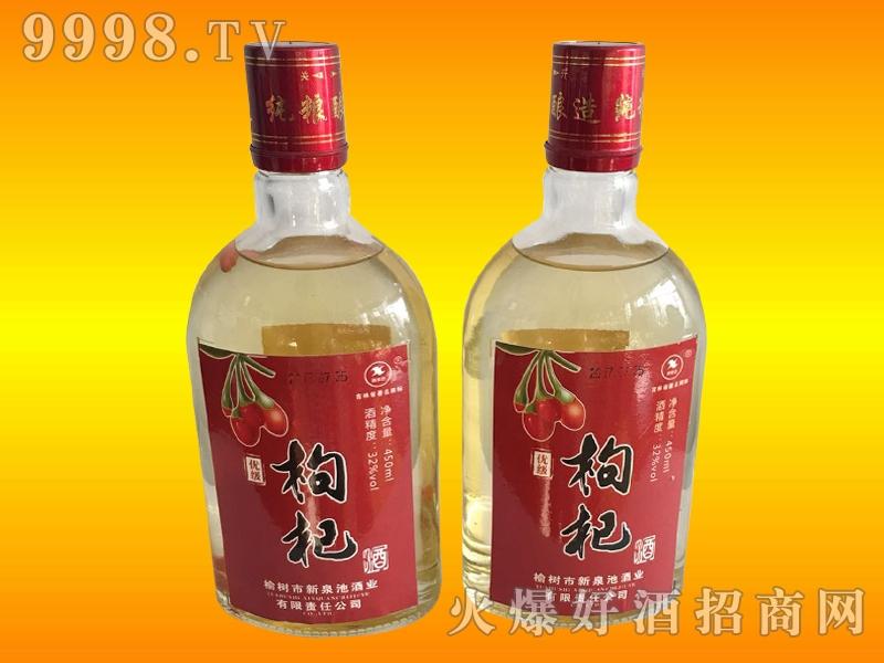 新泉池枸杞酒瓶装