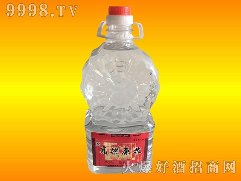 新泉池酒高粱原浆