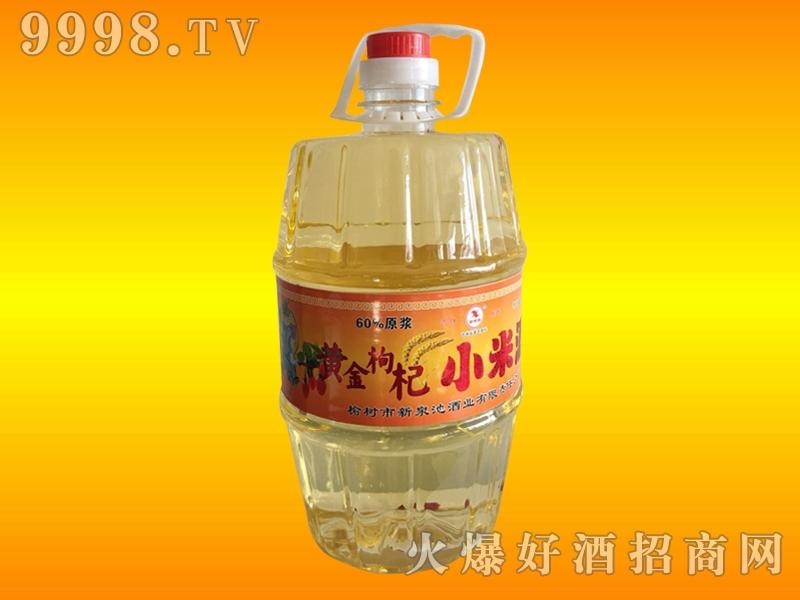 新泉池酒黄金枸杞小米酒