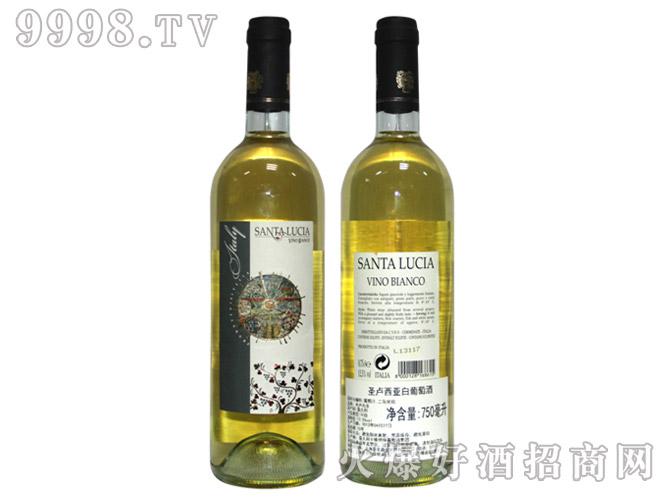 圣卢西亚干白葡萄酒