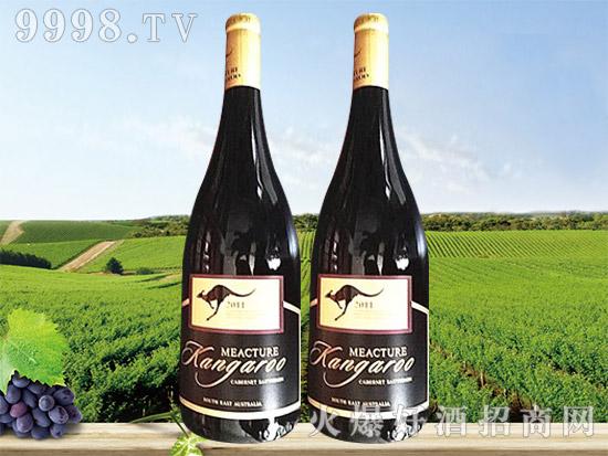 米爵袋鼠赤霞珠干红葡萄酒2011