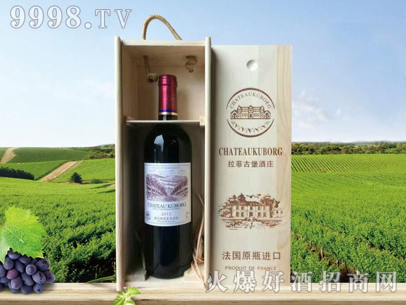 拉菲古堡斯波朗干红葡萄酒(木礼盒)