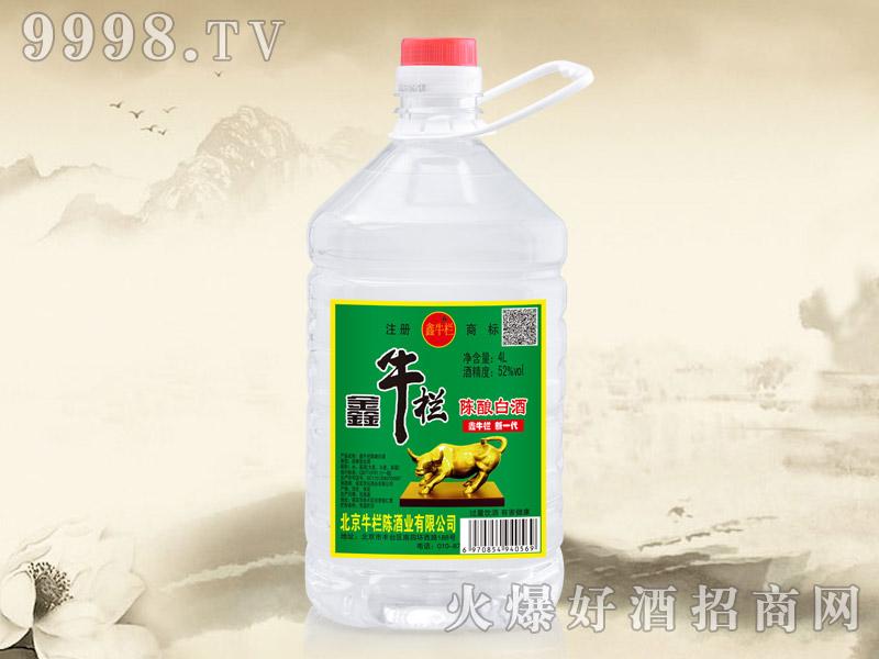 鑫牛栏陈酿白酒52°4L
