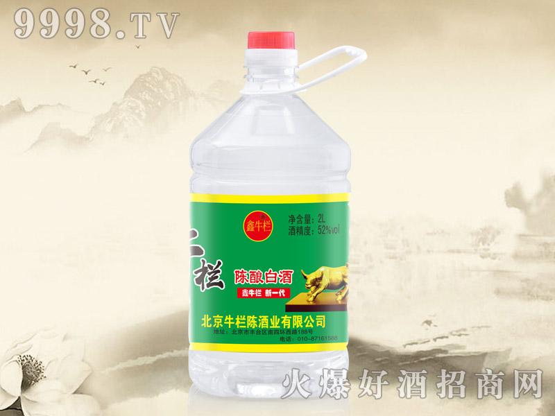 鑫牛栏陈酿白酒52°2L