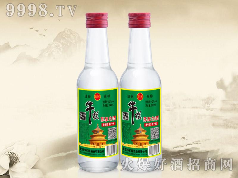 鑫牛栏陈酿白酒260ml