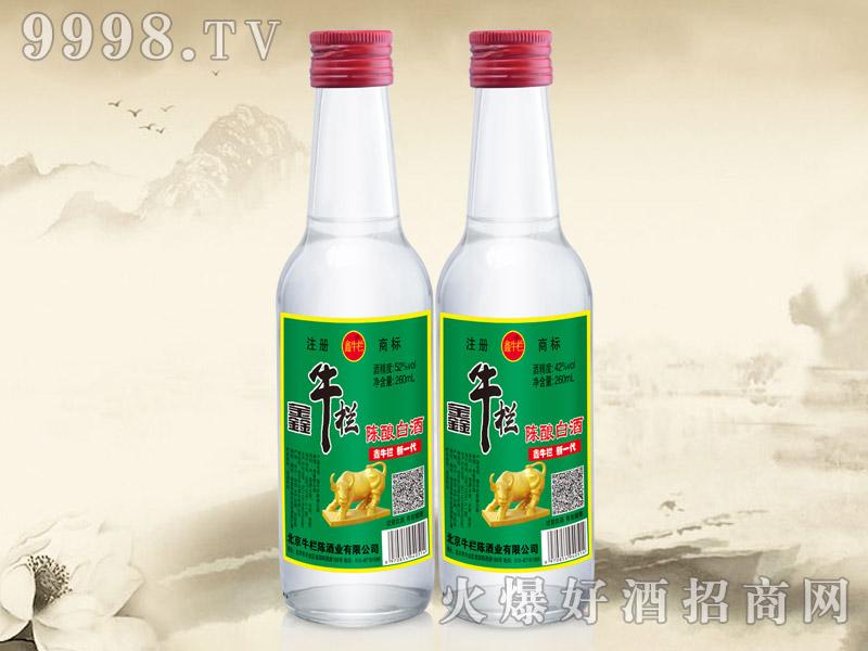 鑫牛栏陈酿白酒52°42°