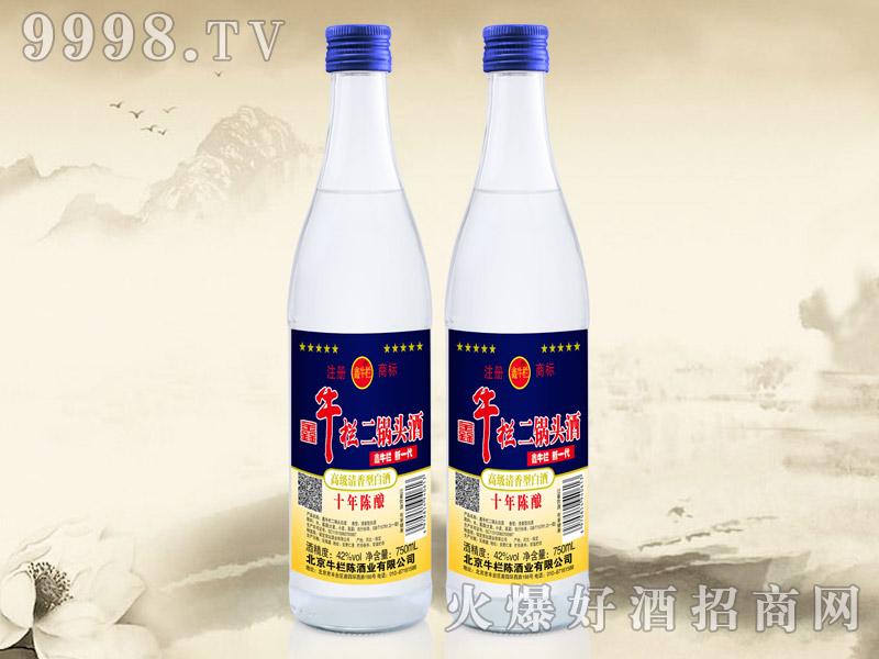 鑫牛栏二锅头酒陈酿10 42°750ml