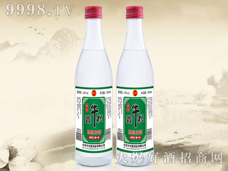 鑫牛栏陈酿白酒52°500ml