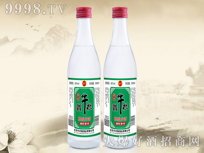 鑫牛栏陈酿白酒42°500ml