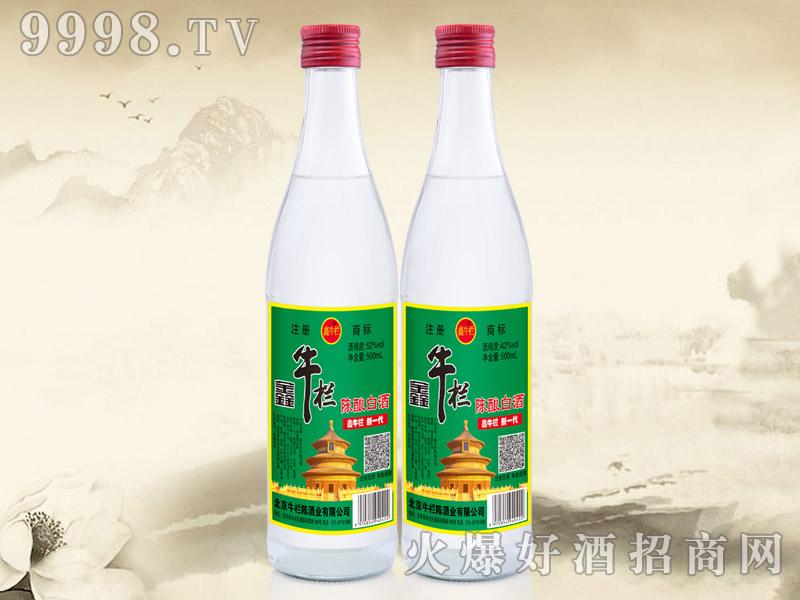 鑫牛栏陈酿白酒