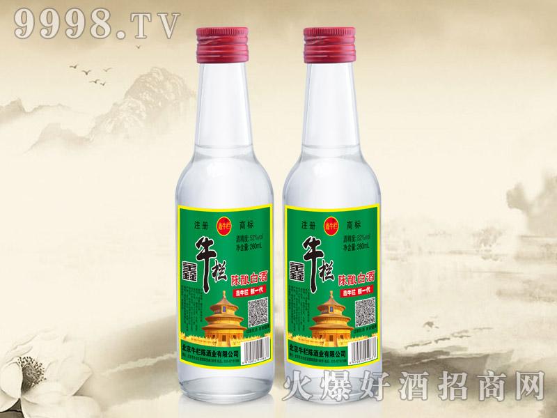 鑫牛栏陈酿白酒52°260ml