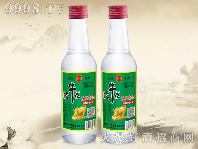 鑫牛栏陈酿白酒52°260ml(牛)