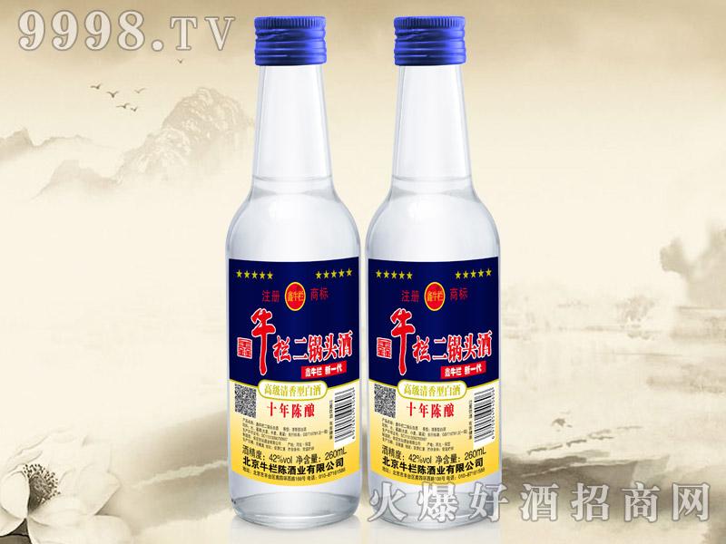 鑫牛栏二锅头酒陈酿10-260ml