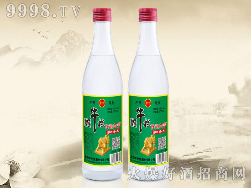 鑫牛栏陈酿白酒42°500ml(牛)
