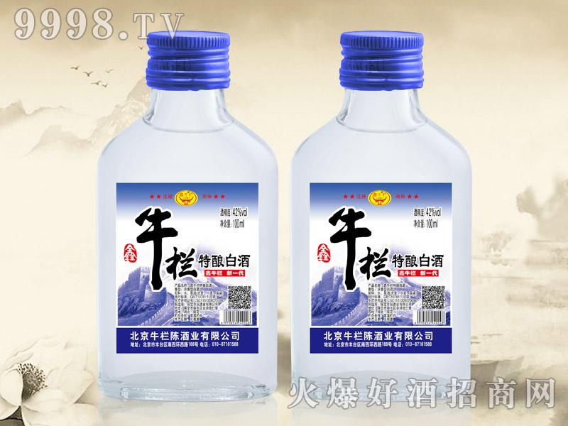鑫牛栏特酿白酒42°100ml